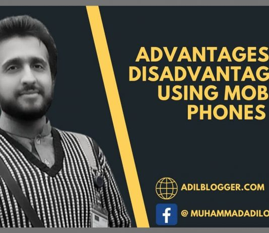 Advantages and Disadvantages of Using Mobile Phones